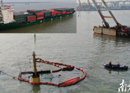 Who is Guilty? Coastal cargo ship collided with container ship than sank, in Guangzhou