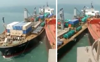 Bulk carrier U GLORY collided with anchored bulk carrier Kandla Gujarat