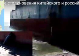 COSCO's bulk carrier KANG SHUN breached in fuel tank area, oil spill, Sakhalin